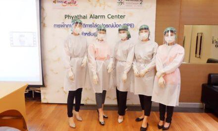 """ไทยสมายล์ ตอกย้ำมาตรฐานสุขอนามัย  """"Hygiene Excellence"""" นำทีมลุกเรือฝึกการใช้ชุดปฏิบัติการ (PPE)"""