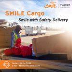ไทยสมายล์ บุกโลจิสติกส์ นำร่อง Smile Cargo เปิดให้บริการขนส่งสินค้าภายในประเทศแล้ววันนี้
