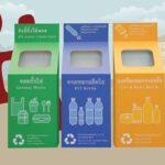 มิวเซียมสยาม ผุดโครงการขยะบทที่ 3 ยิ่งลดเท่ากับยิ่งให้ ดึงไอดอล ชวนคนไทยแยกขยะให้ถูกวิธี เสริมแนวคิด 3R เนื่องในสัปดาห์วันสิ่งแวดล้อมโลก